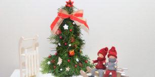 Small Christmas tree - Christmas decorations - how to make a thuja tree